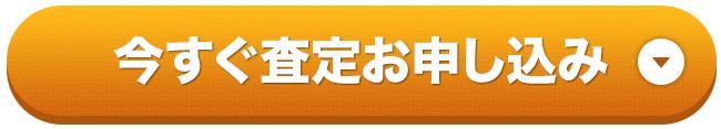 【遊戯王 買取】宅配買取のトレトク